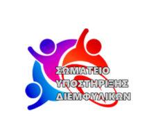 Tosyd_Logo